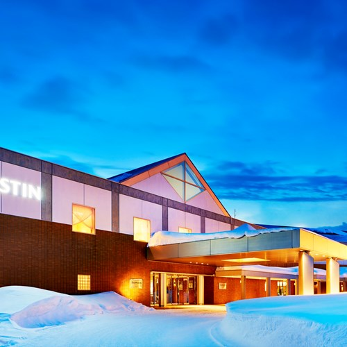 Westin ski hotel, Rusutsu ski resort - Japan - front of the hotel