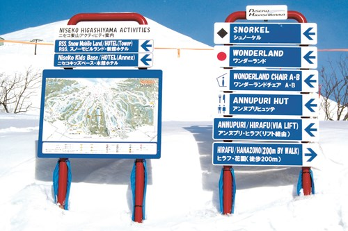 Piste signs in Niseko, skiing in Niseko, snowboarding in Japan