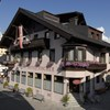 3*S Hotel Fischer