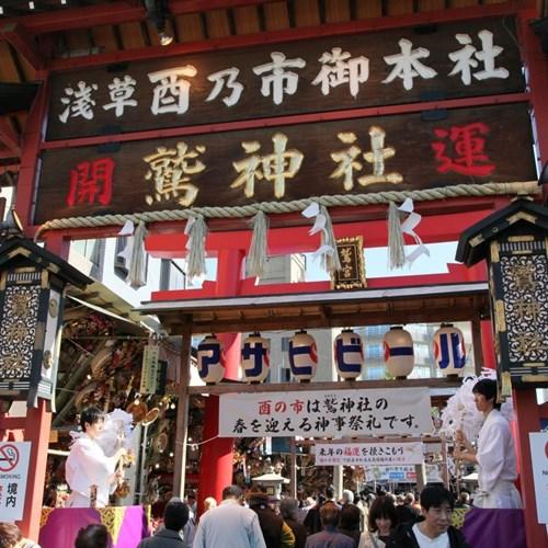 Tokyo Temple, Japan ski holiday